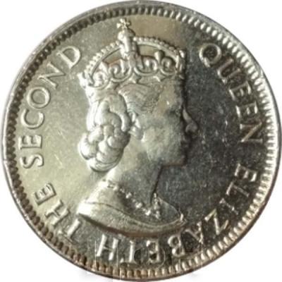 2015. Белиз 25 центов (реверс).jpg