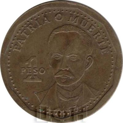 2015, 1 песо Куба (аверс).jpg