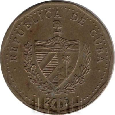 2015, 1 песо Куба (реверс).jpg
