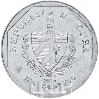 2015, 1 сентаво Куба (реверс).jpg