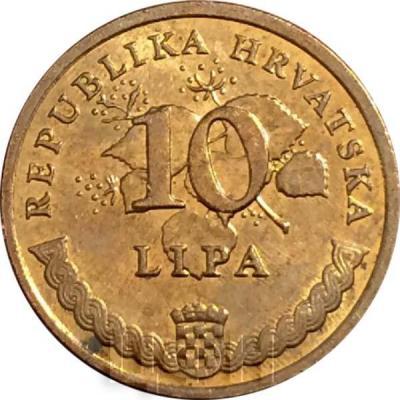 10 лип Хорватия (аверс).jpg
