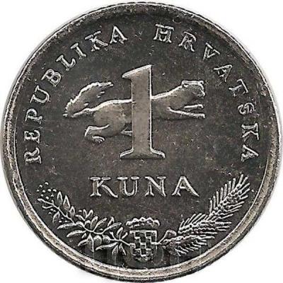 1 куна Хорватия (аверс).jpg