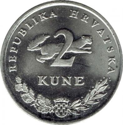2 куны Хорватия (аверс).jpg