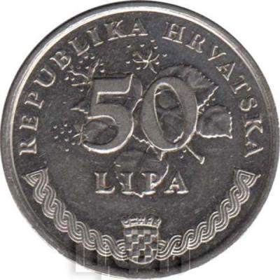 50 лип Хорватия (аверс).jpg