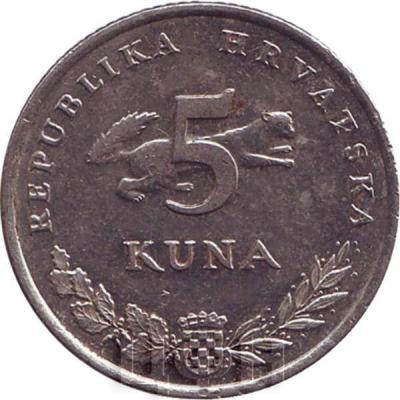 5 кун Хорватия (аверс).jpg