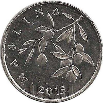 20 лип Хорватия, 2015 год (реверс).jpg