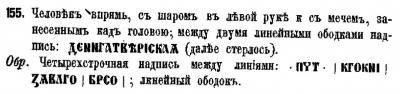 oreshnikov_155.thumb.jpg.a65c2eb79dce18eed2faef30764adadb.jpg