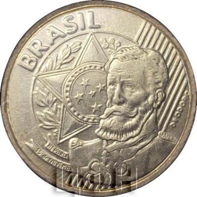 25 сентаво Бразилия (аверс).jpg
