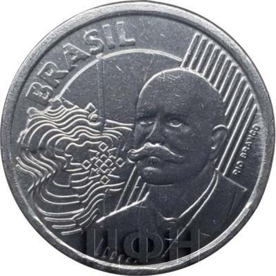 50 сентаво Бразилия (аверс).jpg
