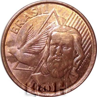 5 сентаво Бразилия (аверс).jpg