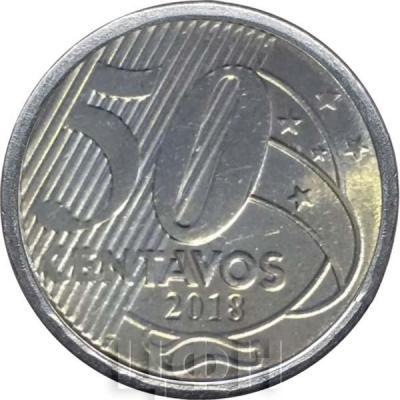 50 сентаво Бразилия, 2018 (реверс).jpg