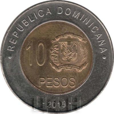 10 песо 2015 год, Доминиканская Республика (аверс).jpg