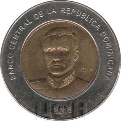 10 песо 2015 год, Доминиканская Республика(реверс).jpg