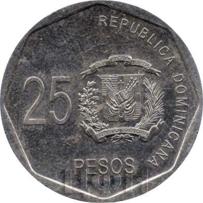 25 песо 2015 год, Доминиканская Республика (аверс).jpg