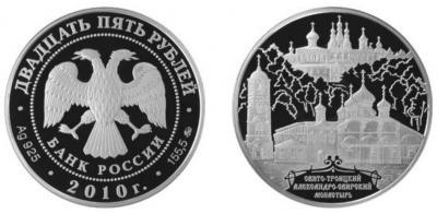 2010 год -Александро-Свирский монастырь, д. Старая Слобода Ленинградской обл..jpg