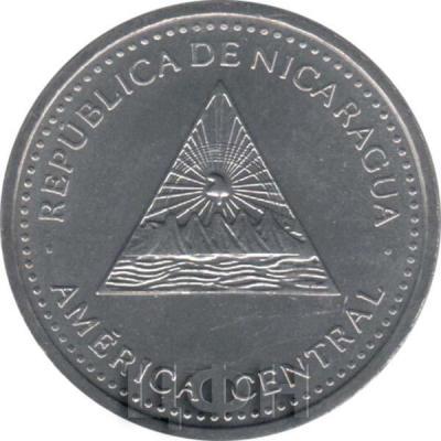 2015, Никарагуа 10 сентаво (аверс).jpg