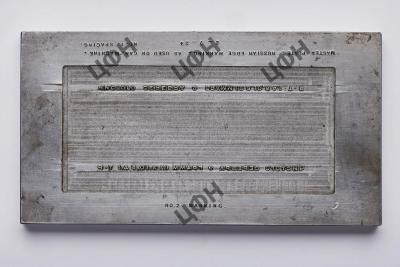 soviet_union_50_kopeks_1.thumb.jpg.fd5dad2769aac007843b0032d2513b2f.jpg