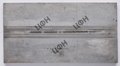 soviet_union_50_kopeks_2.thumb.jpg.22e3bd8f70919cbf37e6f95c49c15fa4.jpg