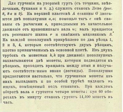 ст1.jpg