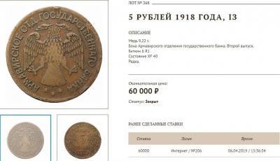 zheton_skachki_serebro_925_proba_emal_anglija_birmingem_1941_g_26kh33mm (1).jpg