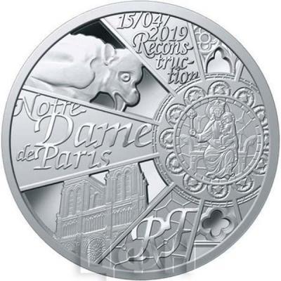 2019, 10 евро Франция  «Reconstruction» (реверс).jpg