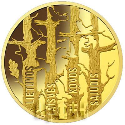 2019, 50 евро Литва, памятная монета - Движение борьбы за свободу Литвы (реверс).jpg