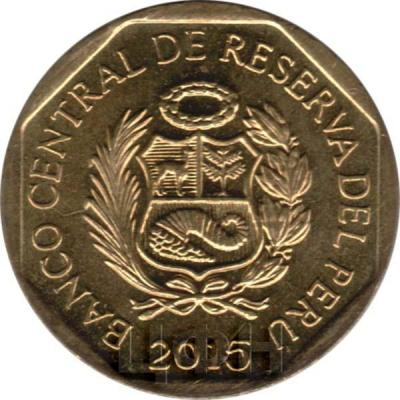 2015, монета Перу (аверс).jpg