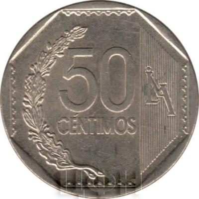 2015, монета Перу (реверс).jpg