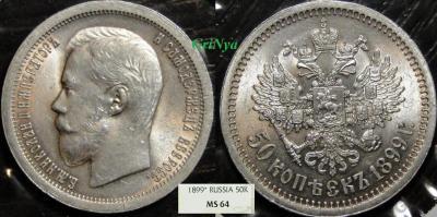 1899-paris.thumb.jpg.cf63488539436d6aeab5111bdb264527.jpg