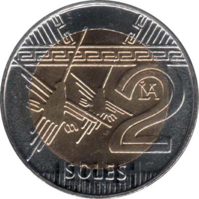 2017, монета Перу (реверс).jpg