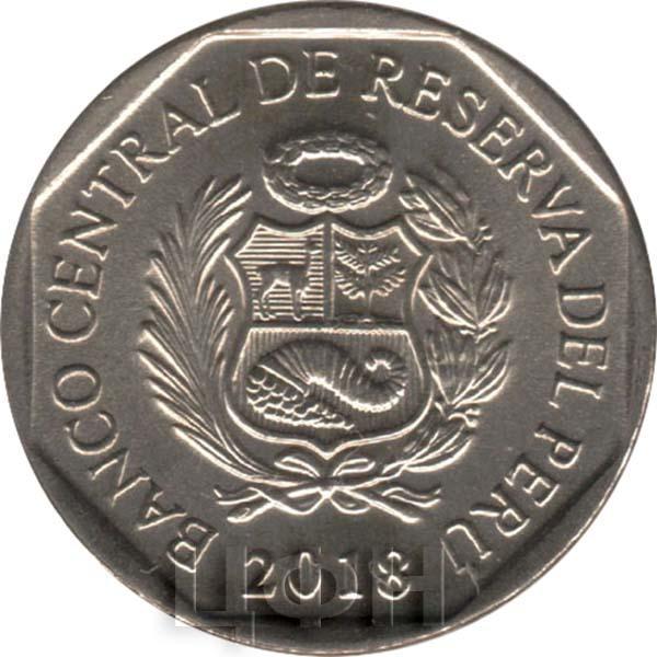2018, монета Перу (аверс).jpg