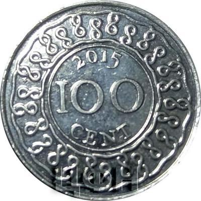 2015, монета Суринам (реверс).jpg