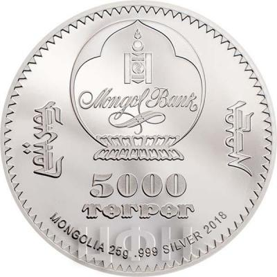 2019, серебряная монета (аверс).jpg