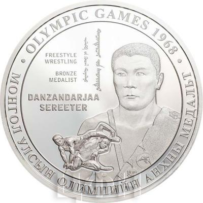 2018, серебряная монета «DANZANDARJAA SEREETER» (реверс).jpg