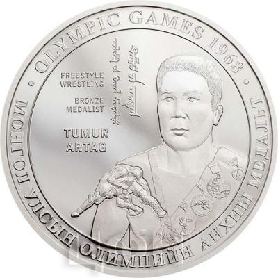 2018, серебряная монета «TUMUR ARTAG» (реверс).jpg