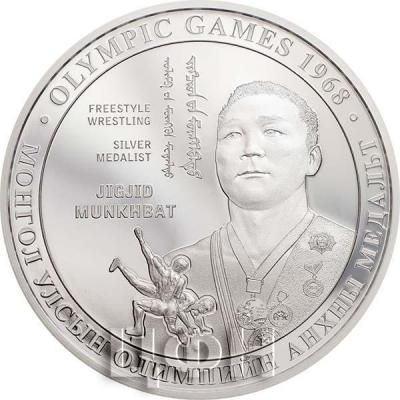 2018, серебряная монета «JIGJID MUNKHBAT» (реверс).jpg