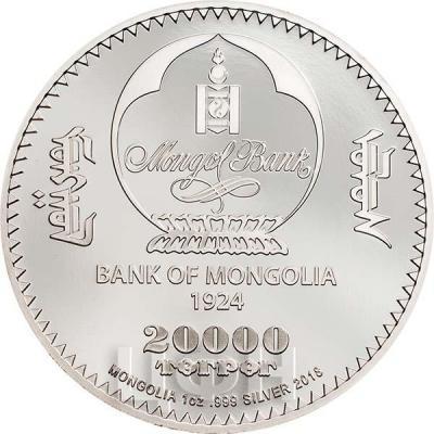 2018, серебряная монета (аверс).jpg