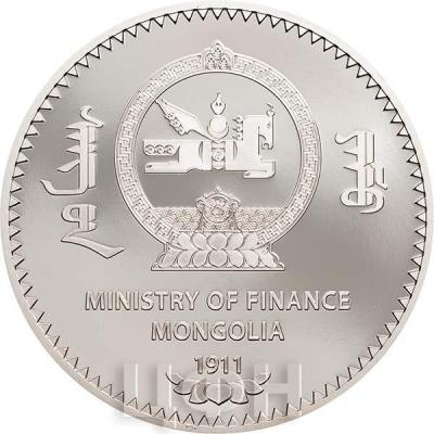 2018, серебряная монета «MINISTRY OF FINANCE MONGOLIA» (реверс).jpg