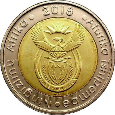 Южная Африка 2015 год  аверс.jpg