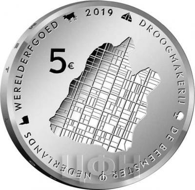 2019, 5 евро Нидерланды, памятная монета - «Польдер Бемстер» (реверс).jpg