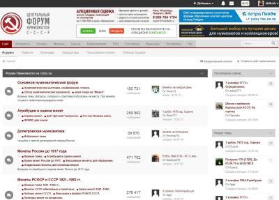 forum.thumb.jpg.79c74a33a2f718d1e2a831e0cb0310c5.jpg