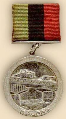 24 Медаль Кагера (Танзания).jpg