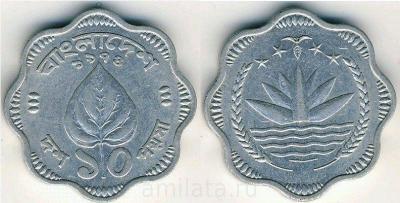 29 10 пойша 1973-4.jpg