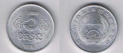 37  5 сен 1979 года Камбоджа_.jpg