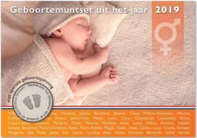 niderlandy_2019_nabor_detskii_(3).thumb.jpg.8f1b0948fda5a6de567b89f6706b64d5.jpg