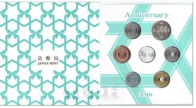 «2018 Japan Coin Set.» (2).jpg