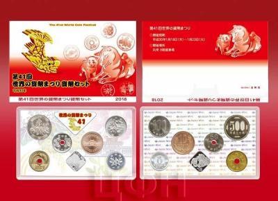 «2018 Japan Coin Set.».jpg