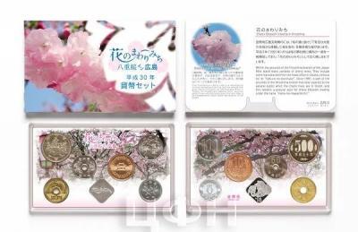 1 «2018 Japan Coin Set».jpg