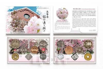 1 «2018 Japan Coin Set.» (2).jpg