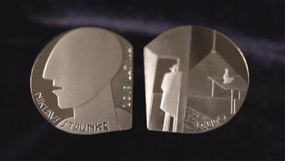 monēta-Niklāvs-Strunke-1.jpg